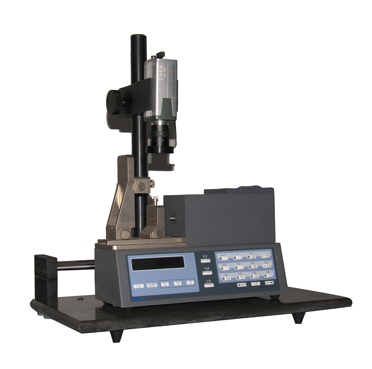 Automatic type verification instrument
