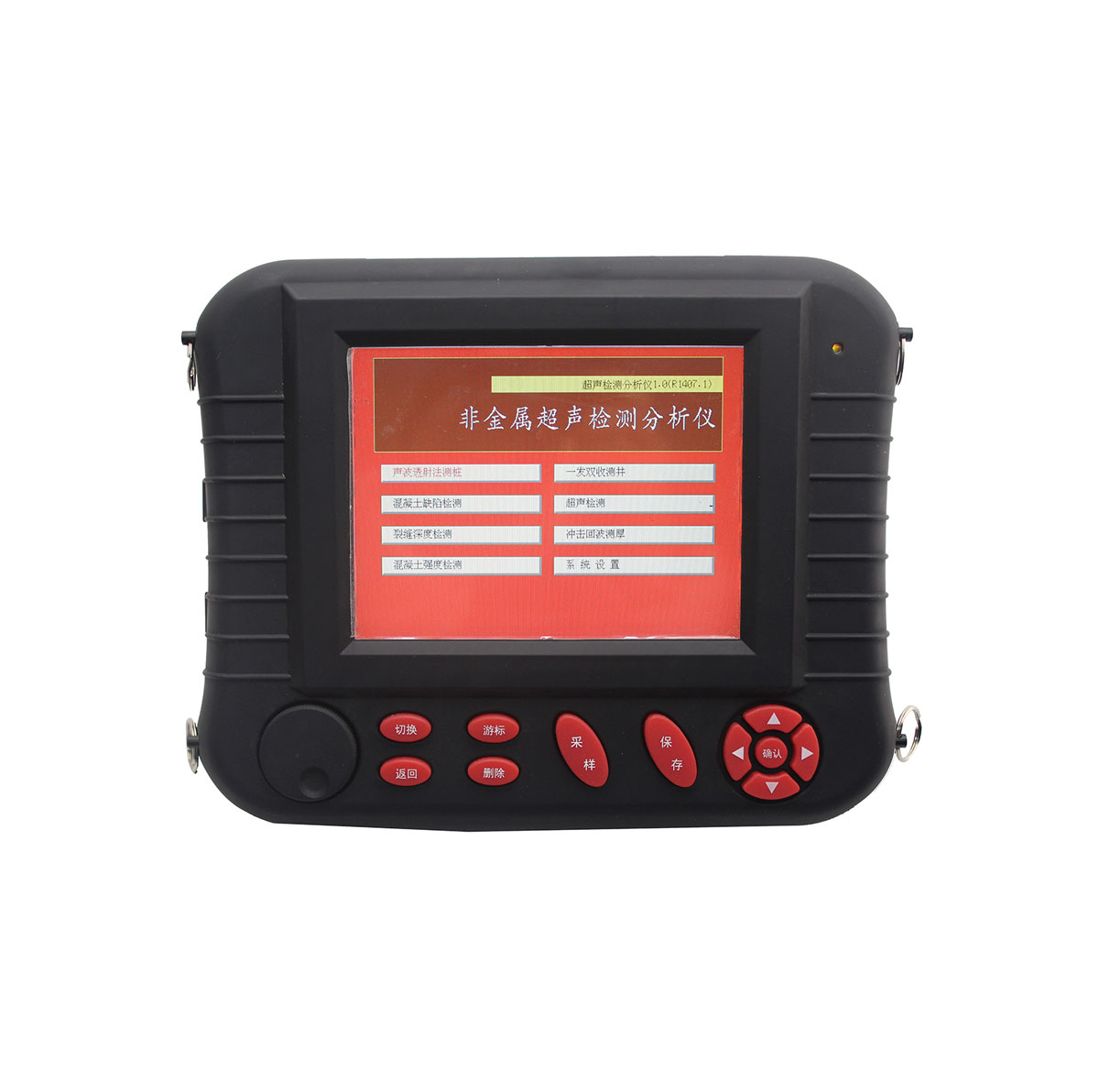 JZT802 non-metal ultrasonic testing analyzer