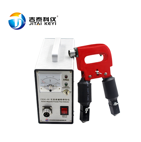 CDX III Magnetic Flaw Detector