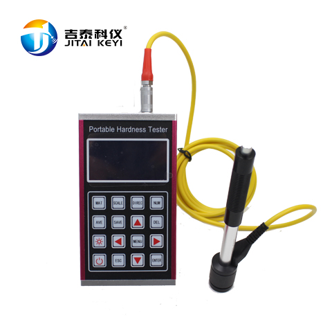 JH200 portable hardness tester with metal case