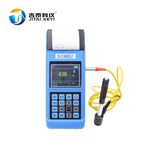 JH300 Portable Hardness Tester